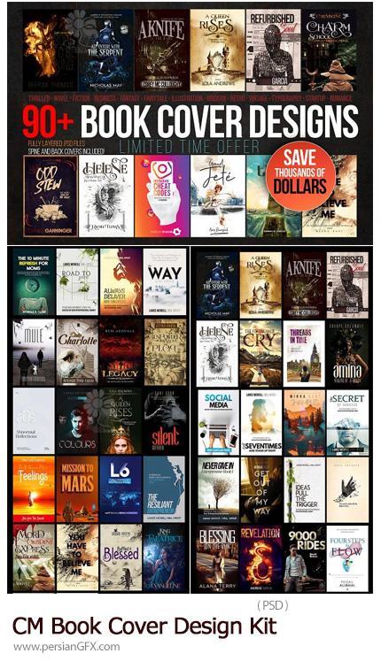 دانلود مجموعه تصاویر لایه باز کاور یا جلد کتاب با موضوعات مختلف - CreativeMarket Book Cover Design Kit