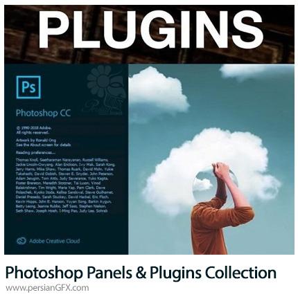 دانلود مجموعه پنل و پلاگین های فتوشاپ 2019 - Photoshop Panels And Plugins Collection 2019