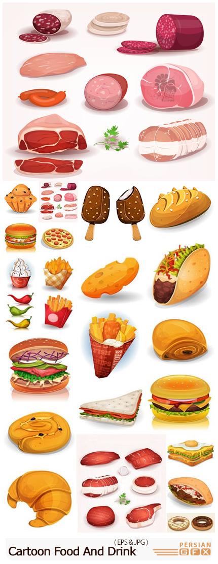 دانلود وکتور کارتونی مواد غذایی، شیرینی و نوشیدنی های متنوع - Cartoon Food And Drink