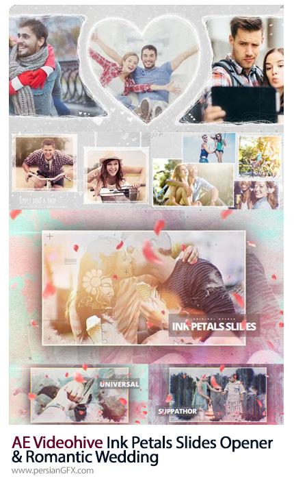 دانلود 2 قالب افترافکت اسلایدشو رمانتیک تصاویر عروسی و اوپنر تصاویر با افکت گلبرگ های جوهری از ویدئوهایو - Videohive Ink Petals Slides Opener And Romantic Wedding