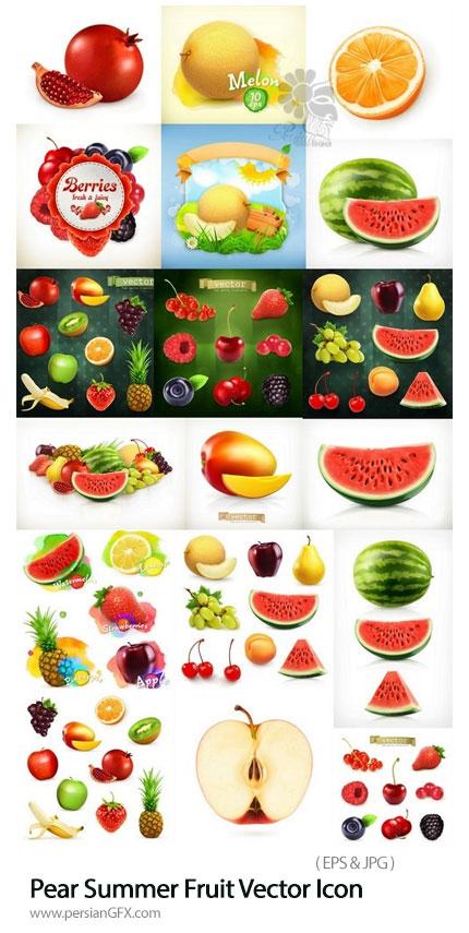 دانلود مجموعه وکتور آیکون میوه های متنوع شامل انار، پرتقال، هندوانه، سیب و ... - Pear, Summer Fruit, Vector Icon