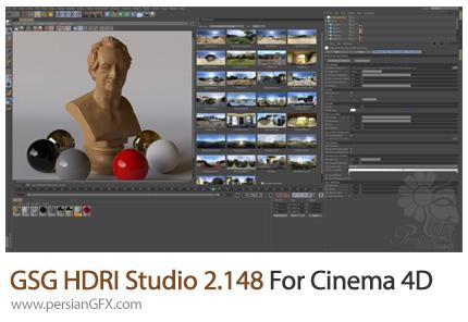 دانلود پلاگین GSG HDRI Studio برای وارد کردن محیط های HDRI به سینمافوردی - GSG HDRI Studio 2.148 For Cinema 4D