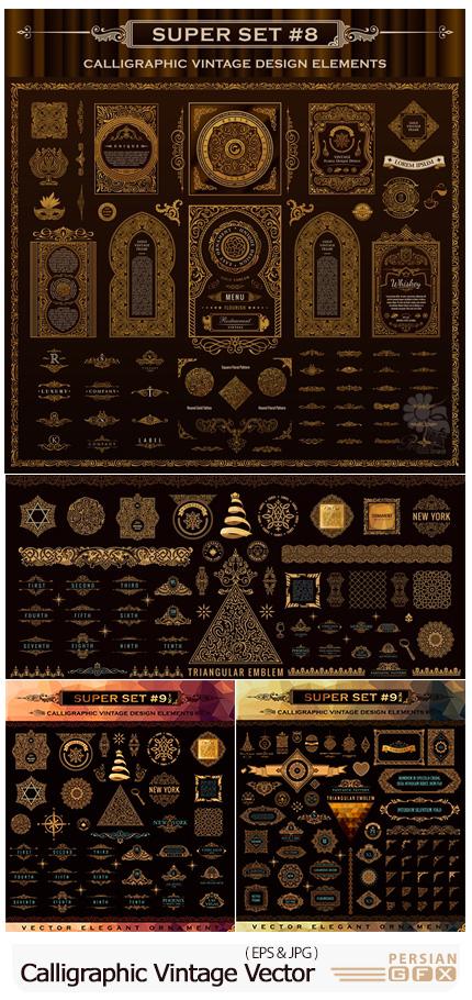 دانلود وکتورعناصر تزئینی کالیگرافی شامل قاب و حاشیه و بت و جقه متنوع - Calligraphic Emblems Vintage Vector Set Design Logo