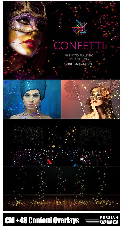 دانلود بیش از 48 کلیپ آرت کاغذ رنگی های تزئینی برای جشن ها به همراه آموزش ویدئویی - CreativeMarket 48+ Confetti Photo Overlays