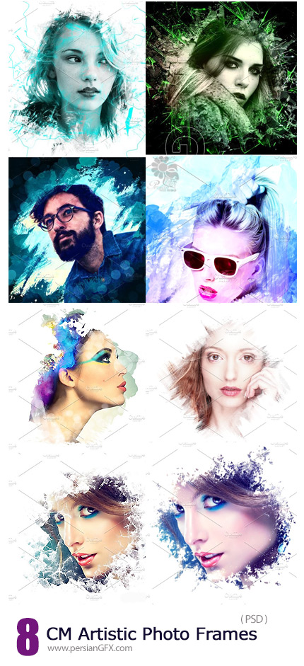 دانلود قالب لایه باز فریم های هنری برای تصاویر - CreativeMarket Artistic Photo Frames