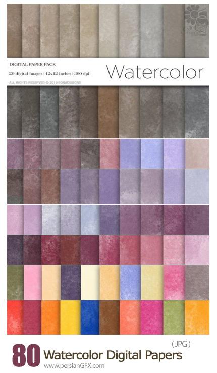 دانلود مجموعه تکسچر دیجیتالی کاغذهای آبرنگی با کیفیت بالا - Watercolor Digital Papers Bundle