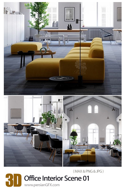 دانلود مدل آماده سه بعدی طراحی داخلی شرکت یا دفترکار - Office Interior Scene 01