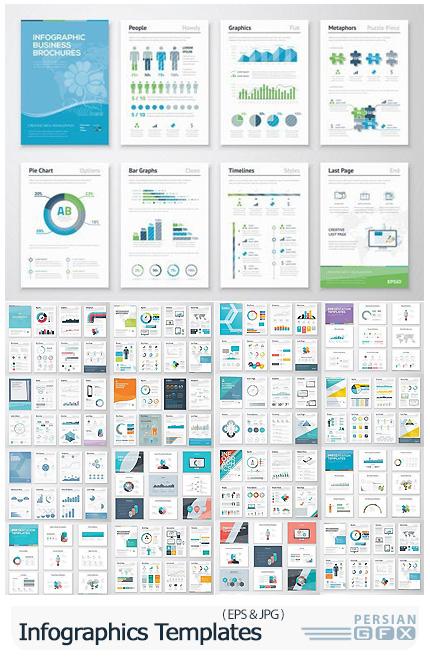 دانلود مجموعه وکتور قالب آماده فلایر و بروشور با نمودارهای اینفوگرافیکی متنوع - Infographics Templates