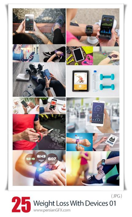 دانلود تصاویر با کیفیت کاهش وزن با دستگاه های دیجیتالی مدرن - Photos Weight Loss With Modern Devices 01