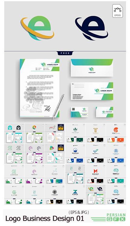 دانلود مجموعه وکتور ست اداری و آرم و لوگوی تجاری متنوع - Logo Business Vector Design Illustration 01