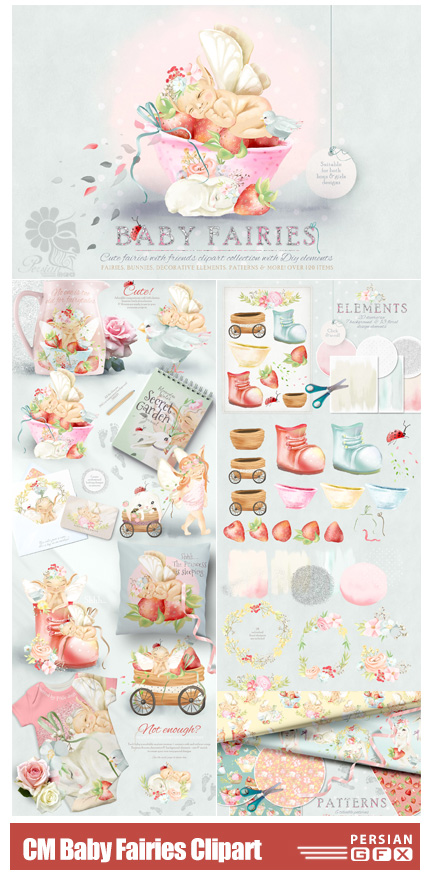 دانلود کلیپ آرت المان های کارتونی پری کودک برای ساخت طرح های کودکانه و فانتزی - CM Baby Fairies Clipart Collection