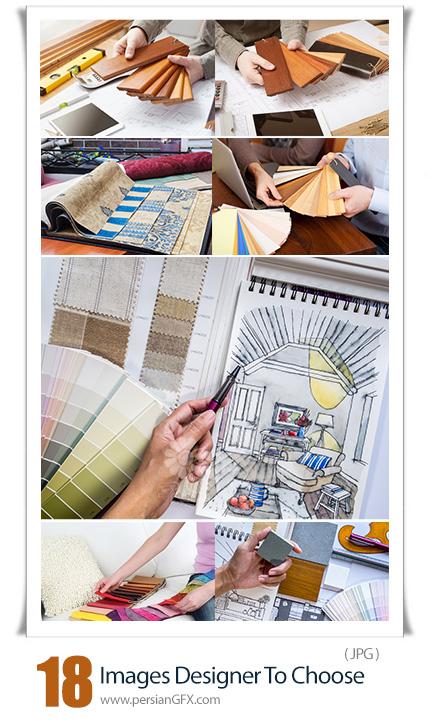 دانلود تصاویر با کیفیت پالت های انتخاب رنگ پارچه، کفپوش، پرده و ... برای طراحان - Stock Images Designer To Choose