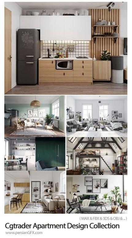 دانلود مجموعه مدل های آماده سه بعدی طراحی داخلی آپارتمان به سبک اسکاندیناوی - Cgtrader Apartment Scandinavian Design Collection