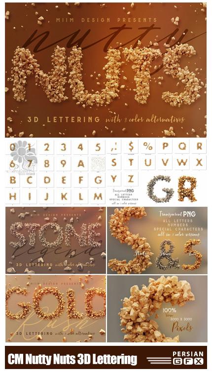 دانلود کلیپ آرت حروف و اعداد انگلیسی با خرده سنگ و خرده آجیل سه بعدی - CM Nutty Nuts 3D Lettering