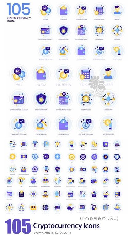 دانلود 105 آیکون وکتور ارزهای دیجیتالی کریپتوکارنسی یا ارزهای رمزنگاری شده - 105 Cryptocurrency Icons