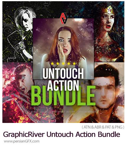 دانلود مجموعه اکشن فتوشاپ با 5 افکت انتزاعی متنوع از گرافیک ریور - GraphicRiver Untouch Action Bundle