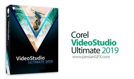 دانلود نرم افزار ویدئو استودیو، نرم افزار ویرایش و مونتاژ فیلم - Corel VideoStudio Ultimate 2019 v22.1.0.326 x64 Full Pack