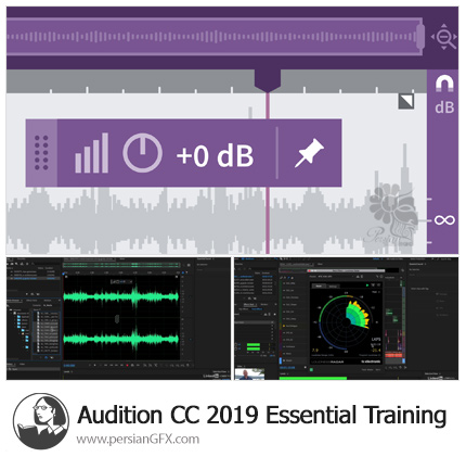 دانلود آموزش ادوبی آدیشن سی سی 2019 از لیندا - Lynda Audition CC 2019 Essential Training