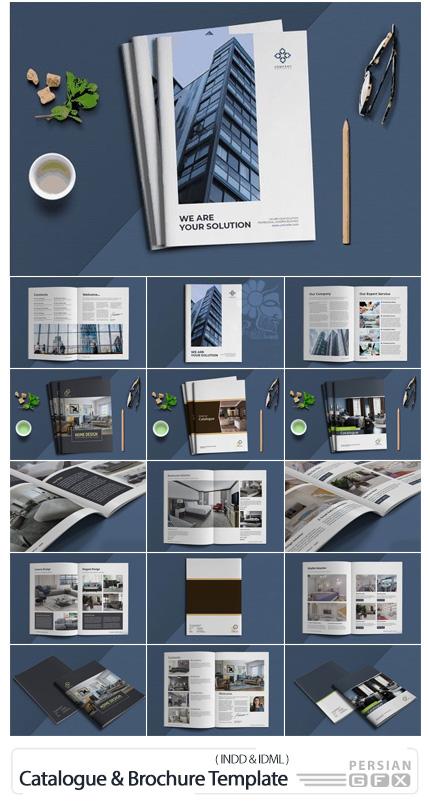 دانلود 4 قالب ایندیزاین کاتالوک طراحی داخلی و بروشور تجاری - Interior Catalogue And Business Brochure Template