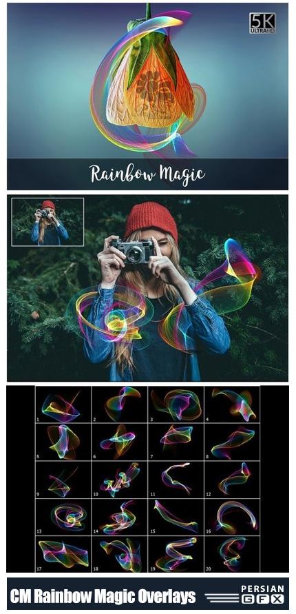 دانلود کلیپ آرت خطوط جادویی رنگین کمان با کیفیت 5K - CM 5K Rainbow Magic Overlays