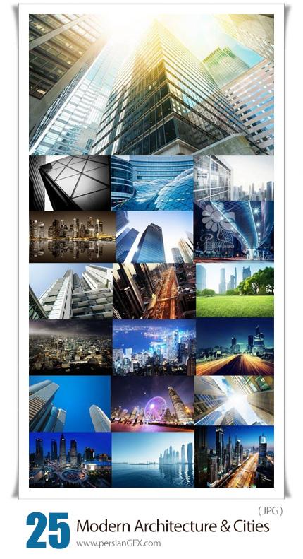 دانلود تصاویر با کیفیت معماری و شهرهای مدرن - Modern Architecture And Cities 2