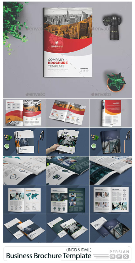 دانلود 4 قالب ایندیزاین بروشور تجاری با طرح های متنوع - Business Brochure Template