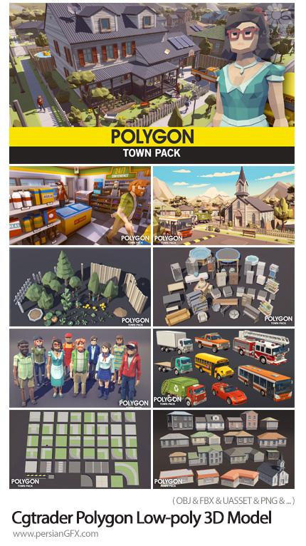 دانلود طرح های پولیگانی سه بعدی برای ساخت بازی و انیمیشن - Cgtrader Polygon Town Pack Low-poly 3D model