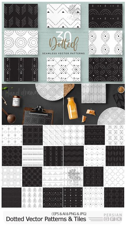 دانلود پترن وکتور با طرح های نقطه ای کاشی کاری - Dotted Vector Patterns And Tiles