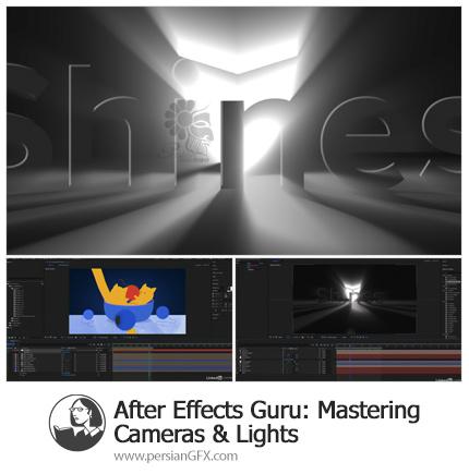 دانلود آموزش کار با نور و دوربین در افترافکت از لیندا - Lynda After Effects Guru: Mastering Cameras And Lights