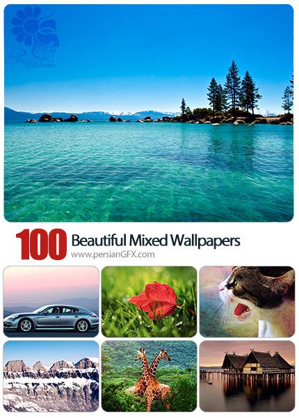 دانلود والپیپرهای زیبا و متنوع - Beautiful Mixed Wallpapers 16