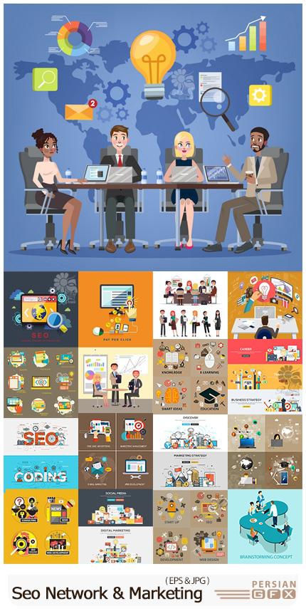 دانلود وکتور شبکه های تجاری سئو و طراحی استراتژی بازاریابی مالی - Business Seo Network And Finance Marketing Strategy Design