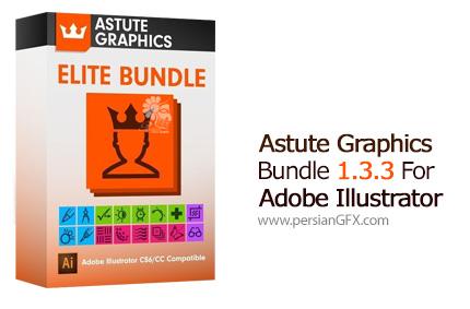 دانلود مجموعه پلاگین Astute Graphics v1.3.3 برای ادوبی ایلوستریتور - Astute Graphics Plug-ins Bundle 1.3.3 For Adobe Illustrator Win