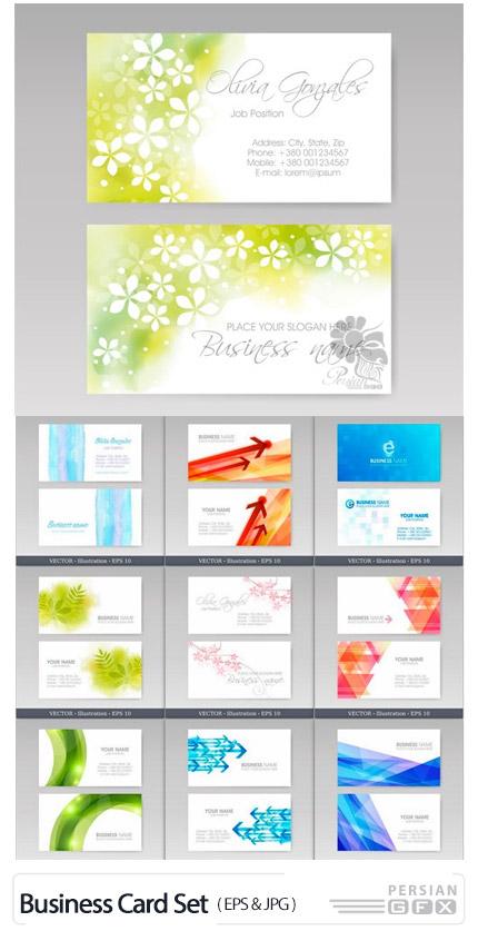 دانلود وکتور کارت ویزیت های دورو با طرح های متنوع - Business Card Set
