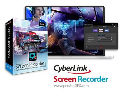 دانلود نرم افزار فیلمبرداری از دسکتاپ با امکان ویرایش و پخش آنلاین آن ها - CyberLink Screen Recorder Deluxe v4.0.0.6785