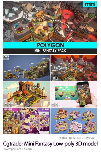 دانلود طرح های پولیگانی سه بعدی برای ساخت بازی و انیمیشن - Cgtrader Polygon Mini Fantasy Pack Low-poly 3D model