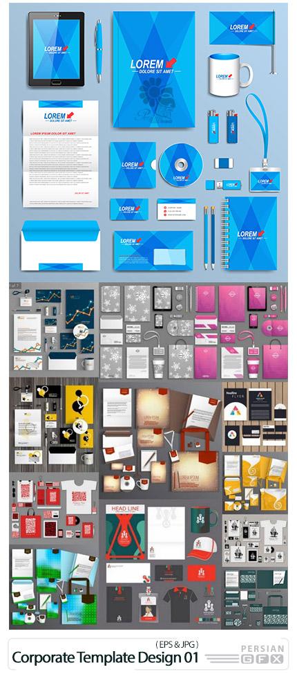 دانلود وکتور ست اداری شامل کارت ویزیت، سربرگ، پاکت نامه و ... - Corporate Template Design 01