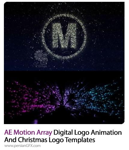 دانلود 2 قالب نمایش لوگو با افکت های دیجیتالی و کریسمس در افترافکت از موشن اری - MotionArray Digital Logo Animation And Christmas Logo After Effects Templates