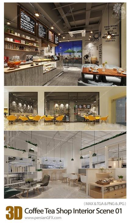 دانلود مدل های آماده سه بعدی طراحی داخلی کافی شاپ - Coffee Tea Shop Interior Scene 01