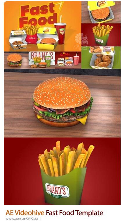 دانلود قالب آماده فست فود در افترافکت از ویدئوهایو - Videohive Fast Food Template
