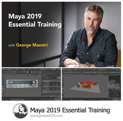 دانلود آموزش نکات ضروری کار با نرم افزار مایا 2019 از لیندا - Lynda Maya 2019 Essential Training