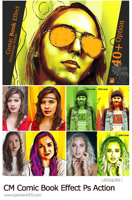 دانلود اکشن فتوشاپ ایجاد افکت کتاب کمیک بر روی تصاویر - CreativeMarket Comic Book Effect Photoshop Action