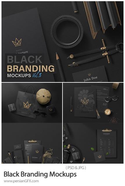 دانلود موکاپ لایه باز ست اداری مشکی شامل کیف دستی، پوشه، فولدر و ... - Black Branding Mockups