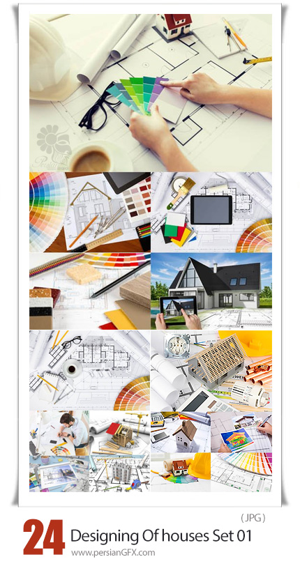 دانلود تصاویر با کیفیت طراحی و نقشه کشی خانه - Photos Designing Of houses Set 01