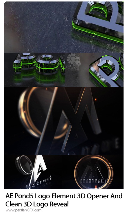 دانلود 2 قالب اوپنر سه بعدی لوگو در افترافکت به همراه آموزش ویدئویی - Pond5 Logo Element 3D Opener And Clean 3D Logo Reveal