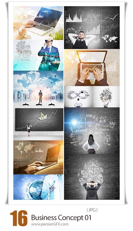 دانلود تصاویر با کیفیت مفهومی بیزینس و تجارت - Business Concept 01