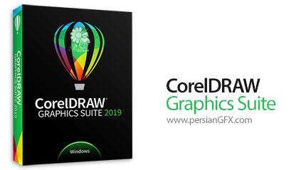 دانلود کورل دراو، نرم افزار قدرتمند طراحی برداری - CorelDRAW Graphics Suite 2019 v21.0.0.593 x86/x64