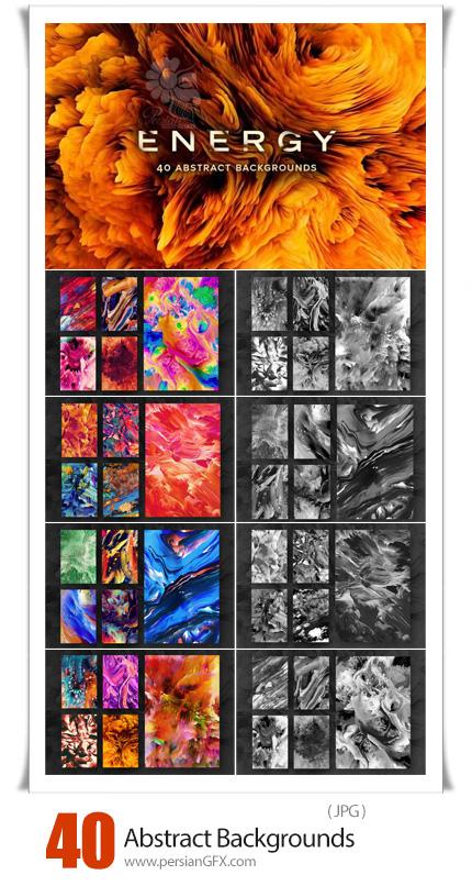 دانلود 40 بک گراند انتزاعی با کیفیت - ChromaSupply Energy: 40 Abstract Backgrounds