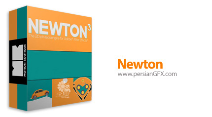 دانلود پلاگین نیوتن برای شبیه سازی تعاملات فیزیکی به صورت واقع گرایانه در افترافکت - Motion Boutique Newton v3.3.0 For After Effects
