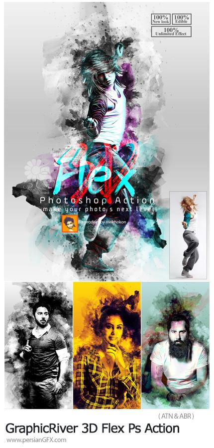 دانلود اکشن فتوشاپ ایجاد افکت پخش شدن لکه های جوهر سه بعدی بر روی تصاویر از گرافیک ریور - GraphicRiver 3D Flex Photoshop Action