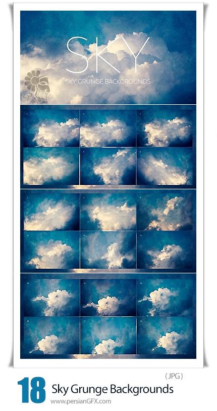 دانلود بک گراند گرانج آسمان با کیفیت - Sky Grunge Backgrounds